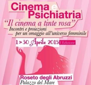 """Rassegna di """"Cinema e Psichiatria"""" a Roseto degli Abruzzi"""