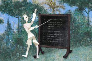 La Carta della cartiera: laboratorio di pensiero collettivo sulla Salute Mentale e sul ruolo dei centri diurni